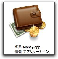 家計簿アプリ「Jumsoft Money」その1,費目を日本語にする