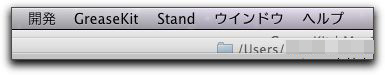 Mac SafariでYoutubeのHD画質をダウンロード