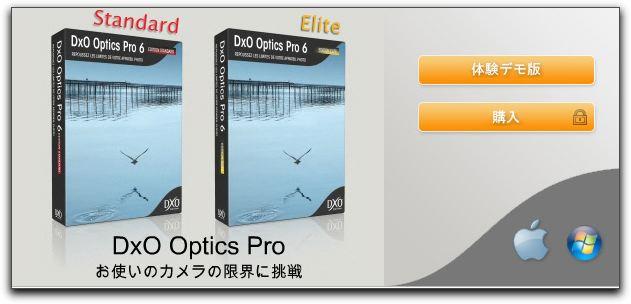 opticspro60