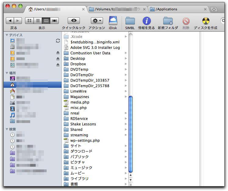 MacのFinder を拡張するTotalFinder