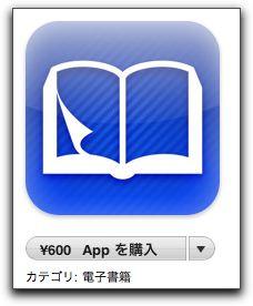 i文庫HDでのファイルの取り込み方法