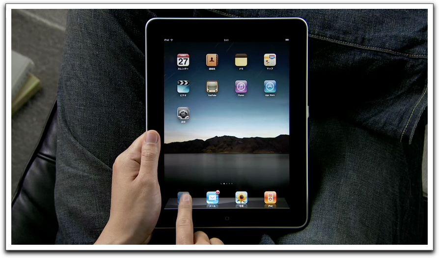 日本語版 iPad ビデオガイド