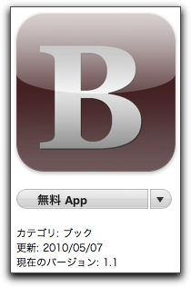 Bookman for iPad