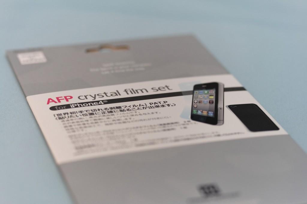 パワーサポートの iPhone 4 用 AFP クリスタル・フィルム・セット