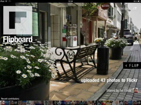 iPad に最適なニュースのブラウジングアプリ、Flipboard