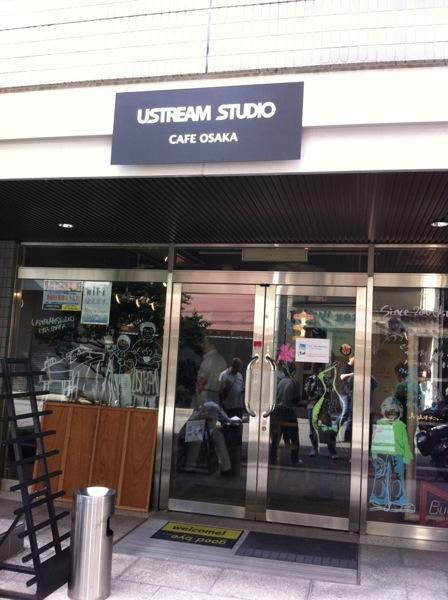 iCUG 14th Meeting 0521@Osakaに参加してきました
