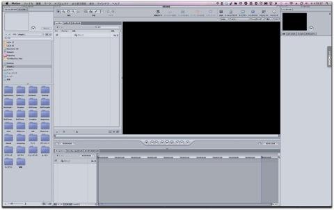 【Mac】Apple Motion 5