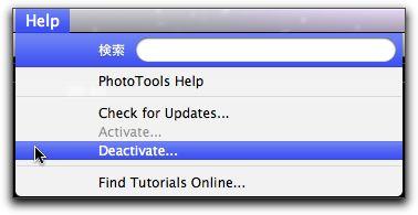 【Mac】OS X Lionに移行する前にPhotoshopユーザーは要注意!