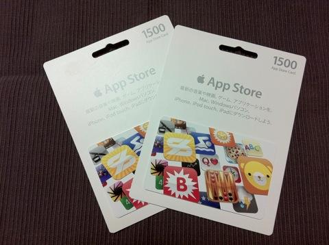 WordPressに移行して訪問して頂いた方が100万人を超えました、感謝の意を込めてiTunes Cardをプレゼント!