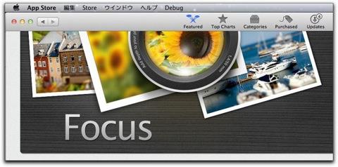 Mac App Storeのステータスバーの謎