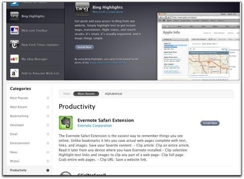Evernote Safari Extensionがリリース