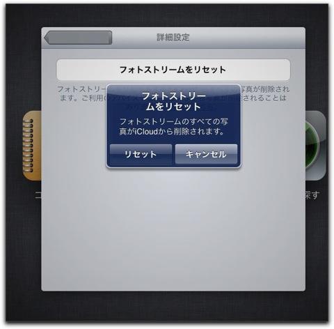 Photostreem 003