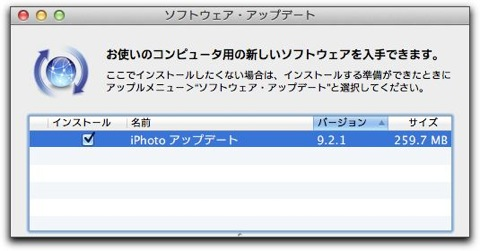 Appleより、iPhotoアップデート 9.2.1がリリース