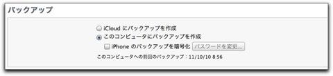 ITunes105 005