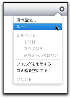 Mail folder 004