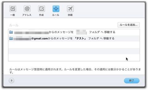 Mail folder 009