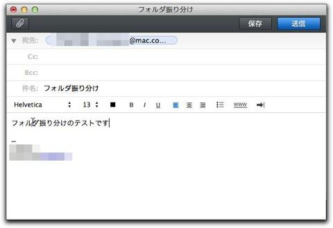 Mail folder 010