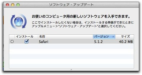 Safari512_001.jpg
