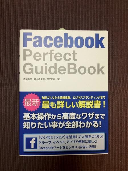 FaceBookもGoogle+もいまいち解らないので・・・