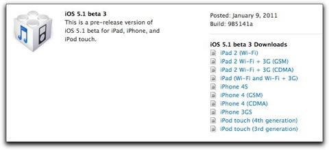 Appleから開発者向けに「iOS 5.1 beta3」がリリース