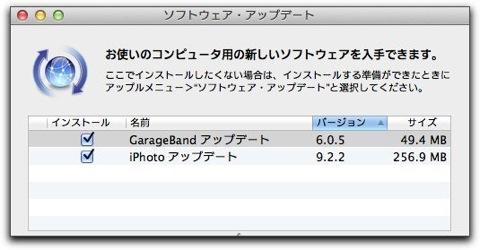 【Mac】Appleより「iPhotoアップデート9.2.2」がリリース