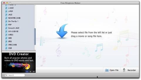 【Mac】iTunesライブラリからiPhone用の着信音作成「Free Ringtone Maker」今だけ無料