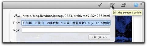 Read_Later_001.jpg