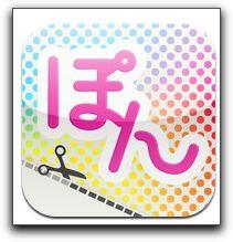 【iPhone,iPad】ミューぽん 美術館割引クーポン 2012年版