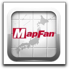 【iPhone,iPad】「MapFan for iPhone」がRetinaディスプレイに対応、今だけお買い得