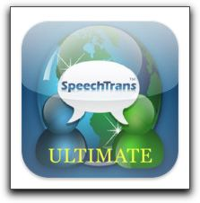 【iPhone,iPad】「SpeechTrans Ultimate」が今だけお買い得