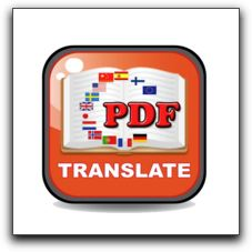 【Mac】PDFファイルを翻訳「PDF Translate Editor」が今だけお買い得