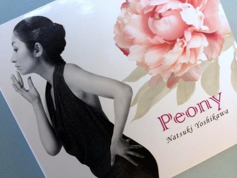 Jazz Vocalist  佳川 夏己「Peony」が届いた