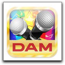 【iPhone,iPad】通信カラオケ「DAM」アプリ「採点カラオケ@DAM」が今だけ無料