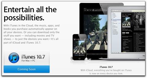 【iPhone,iPad】iOS 6のリリースは9月19日