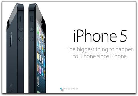 iPhone 5の日本での発売は9月21日!