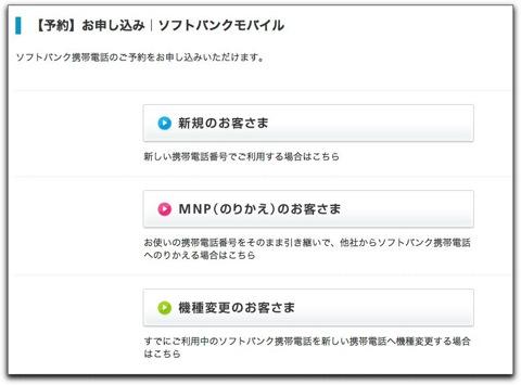 yoyaku_001.jpg
