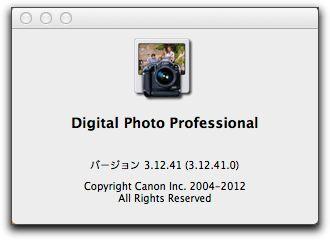 DPP31241.jpg