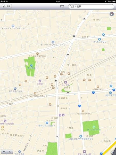 【iPhone,iPad】またまた、iOS 6の「マップ」の進化にワクワク!