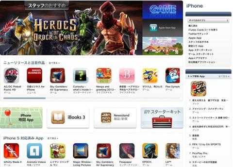 【iPhone,iPad】Black FridayでのApp Storeアプリのセール情報