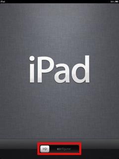 【iPad】iPad miniをセットアップ(詳細)