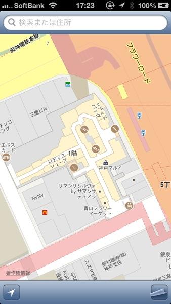 【iPhone,iPad】Googleマップで百貨店のフロアーが表示される