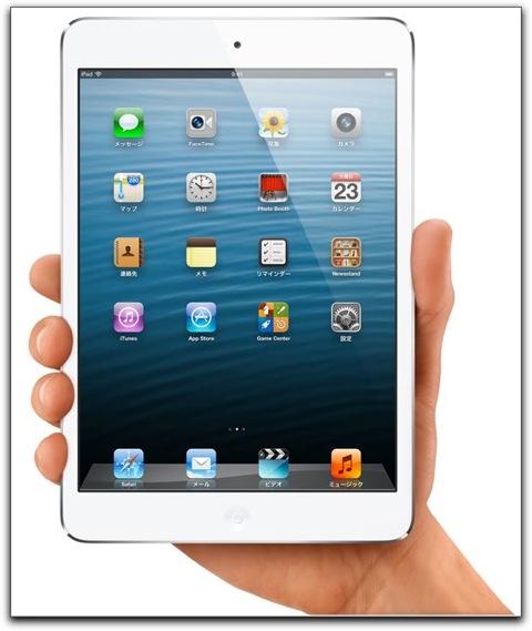 【iPad】iPadで二本指、三本指、四本指を使う便利機能