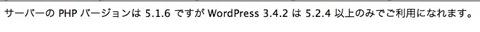 WordPressのパーマリンクでトラブル、カテゴリーの2バイトコードが原因かも?