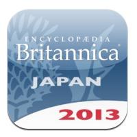 【iPhone,iPad】「ブリタニカ国際大百科事典 小項目版 2013」が発売記念で50%OFF