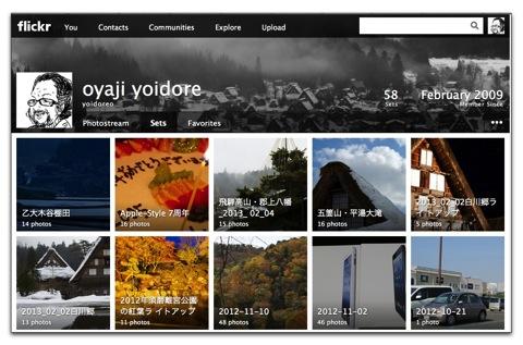 【Mac,iPhone,iPad】Flickr、既存のプロアカウントの場合の今後の選択肢は?