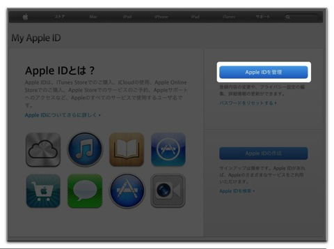 Apple-ID_001a.jpg