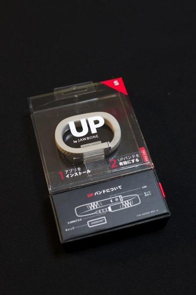 【iPhone,iPad】ライフログリストバンド「UP by Jawbone」が故障かなと思ったらやってみる、二つの事