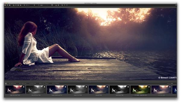 【Mac】DxO社から銀塩写真の魅力を再現する「DxO FilmPack 4」がリリース