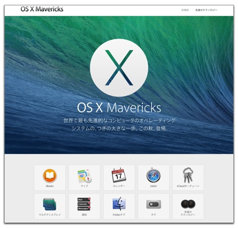 OS X Mavericks 001