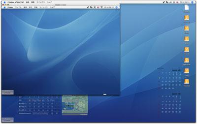 Virtual Network Computing 〜遠隔操作〜